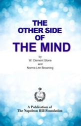 other side of the mind