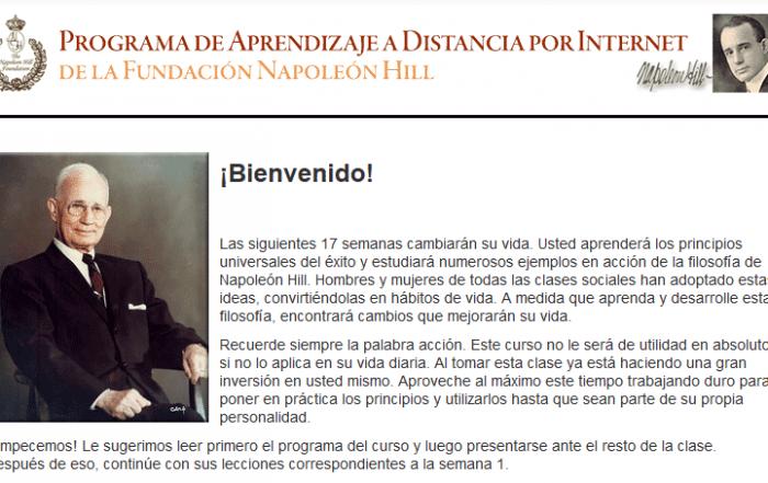 AMP en español